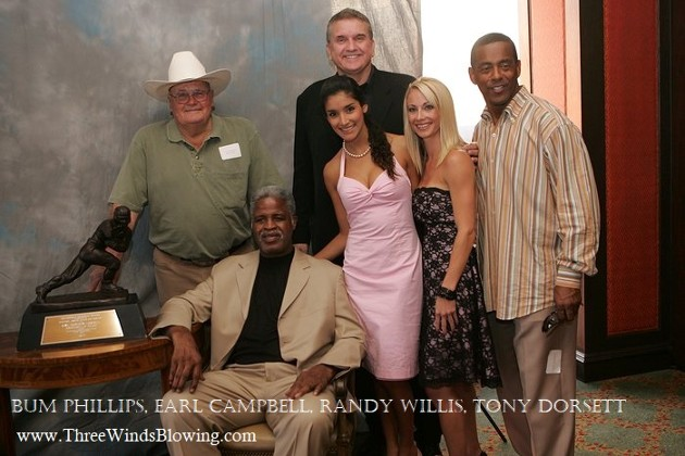 randy willis, earl campbell, tony dorsett, bum phillips
